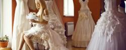 C чего начать подготовку к свадьбе?