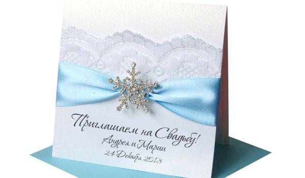 Вас пригласили на свадьбу?