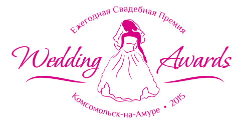 Wedding Award 2015